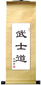 Bushido Code of the Samurai Virtues Scrolls