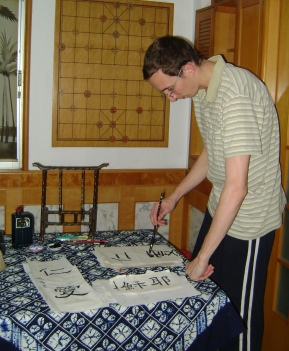 Jason attempting Chinese calligraphy