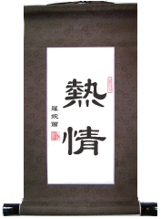Enthusiastic Chinese Virtue Scroll