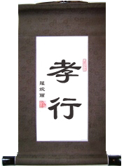 Filial Piety Chinese Calligraphy Scroll