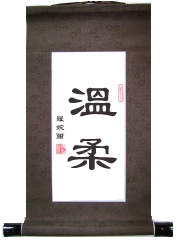 Gentleness Chinese Virtue Scroll