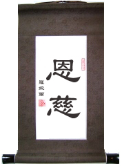 Kindness Chinese Virtue Scroll