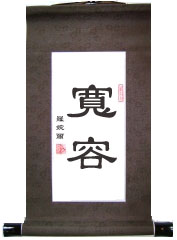 Tolerance Chinese Calligraphy Scroll
