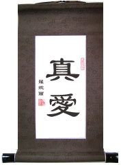 True Love Chinese Calligraphy Scroll