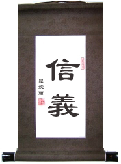 Trustworthy Chinese Calligraphy Scroll