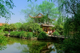 Chinese natural garden