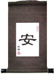 Calm Single Chinese Character Art Scroll