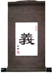 Righteousness Single Chinese Character Art Scroll