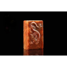 Chinese Dragon Engraved Chop Rectangle
