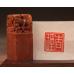 Engraved Dragon Chinese Name Stamp