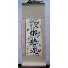 Bible Verse Scroll with Bamboo and Butterflies