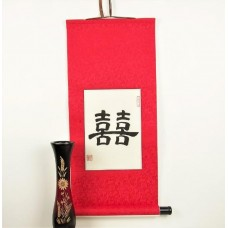 Chinese Symbol for Double Happiness Scroll