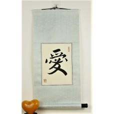 Chinese Calligraphy Love Scroll - Single Symbol
