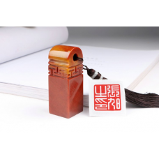 Personal Stamp Engraved With Your Name  - Red with Dongle
