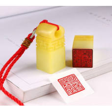 Custom Made Chinese Seal Set - White Square