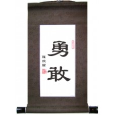 Bravery - Chinese Virtue Scroll