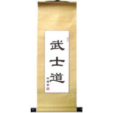 Code of Bushido Kanji Character Wall Scroll