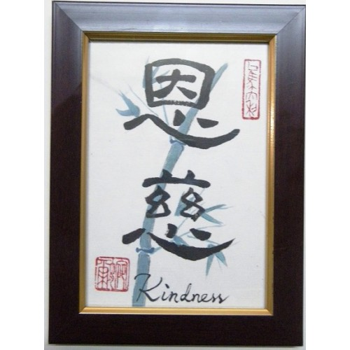 4 X 6 Chinese Name Rice Paper Calligraphy